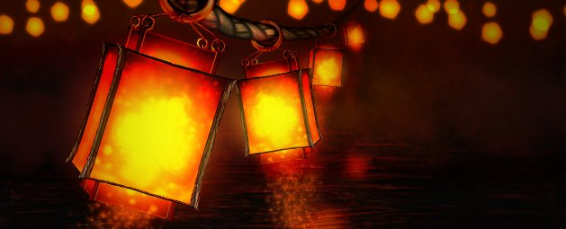 Treasure Hunter | Lava Lanterns