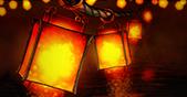 Lanternes de lave