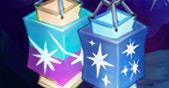 Celestial Lanterns Teaser Image